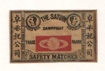 VERY OLD match box labels SINGAPORE - CHINA - JAPAN